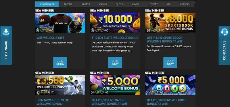Check the Link W88, Get Your Bonus and Rewards