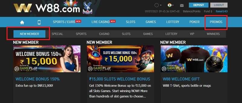 Welcome Bonus Promotion W88